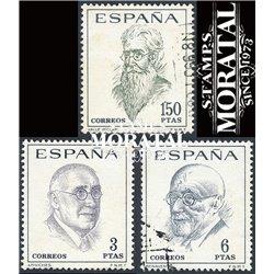 1966 Spain 1385/1387  Literati Personalities © Used, Nice  (Scott)