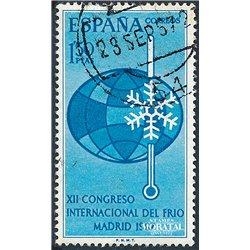 1967 Spain 1487 Cold  © Used, Nice  (Scott)