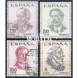1967 Spain 1500/1503  Personalities Personalities © Used, Nice  (Scott)