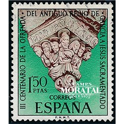 1969 Spain 1572 Sacrament Religious © Used, Nice  (Scott)