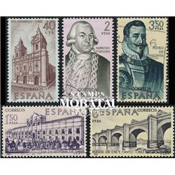 1969 Spain 1585/1589  Discoverers Personalities © Used, Nice  (Scott)