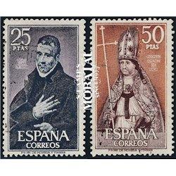 1970 Spanien 1846/1847  Persönlichkeiten Persönlichkeiten © Gebrauchte, Zustand  (Michel)