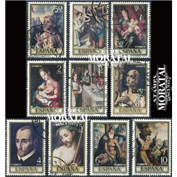 1970 Spain 1597/1606  Morales Painting © Used, Nice  (Scott)