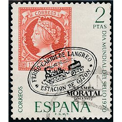 1970 Spain 1608 Day of the stamp Philately © Used, Nice  (Scott)