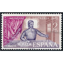 1970 Spain 1622 Tailor Shop  © Used, Nice  (Scott)