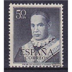 1951 Spanien 996  Weinrot Persönlichkeiten * Falz Guter Zustand  (Michel)