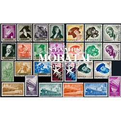 [20] 1958 Spain  Year Set Complete **MNH LUXURY   Stamps in Perfect Condition. LUXE ()