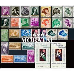 [20] 1958 Spain Year Set Complete **MNH LUXURY   + 2 Sheets Stamps in Perfect Condition. LUXE