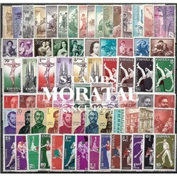 [20] 1960 Spain Year Set Complete **MNH LUXURY   Stamps in Perfect Condition. LUXE
