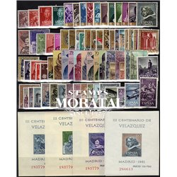 [20] 1961 Spain Year Set Complete **MNH LUXURY   + 4 Sheets Stamps in Perfect Condition. LUXE