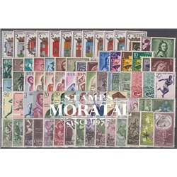 [20] 1962 Spain  Year Set Complete **MNH LUXURY   Stamps in Perfect Condition. LUXE ()