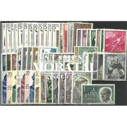 [20] 1963 Spain Year Set Complete **MNH LUXURY   Stamps in Perfect Condition. LUXE