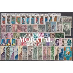[20] 1965 Spain Year Set Complete **MNH LUXURY   Stamps in Perfect Condition. LUXE