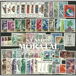 [20] 1966 Spain  Year Set Complete **MNH LUXURY   Stamps in Perfect Condition. LUXE ()