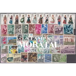 [20] 1969 Spain  Year Set Complete **MNH LUXURY   Stamps in Perfect Condition. LUXE ()