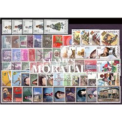 [20] 1971 Spain  Year Set Complete **MNH LUXURY   Stamps in Perfect Condition. LUXE ()