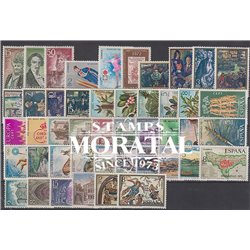 [20] 1972 Spain  Year Set Complete **MNH LUXURY   Stamps in Perfect Condition. LUXE ()