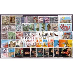 [20] 1973 Spain  Year Set Complete **MNH LUXURY   Stamps in Perfect Condition. LUXE ()