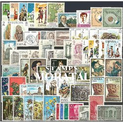 [20] 1974 Spain  Year Set Complete **MNH LUXURY   Stamps in Perfect Condition. LUXE ()
