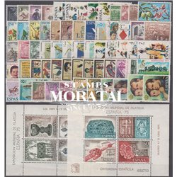 [20] 1975 Spain  Year Set Complete **MNH LUXURY   + 2 Sheets Stamps in Perfect Condition. LUXE ()