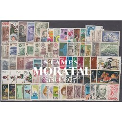 [20] 1976 Spain  Year Set Complete **MNH LUXURY   Stamps in Perfect Condition. LUXE ()