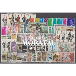 [20] 1977 Spain  Year Set Complete **MNH LUXURY   Stamps in Perfect Condition. LUXE ()