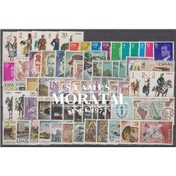 [20] 1977 Spanien Jahrgang komplett Postfrisch **MNH LUXUS   Briefmarken in perfektem Zustand. LUXURY