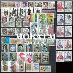 [20] 1978 Spain  Year Set Complete **MNH LUXURY   Stamps in Perfect Condition. LUXE ()