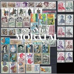 [20] 1978 Spanien Jahrgang komplett Postfrisch **MNH LUXUS   Briefmarken in perfektem Zustand. LUXURY