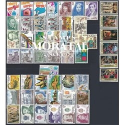 [20] 1979 Spain  Year Set Complete **MNH LUXURY   Stamps in Perfect Condition. LUXE ()