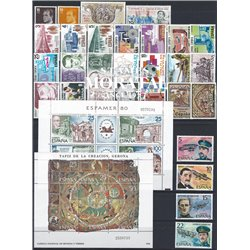 [20] 1980 Spain  Year Set Complete **MNH LUXURY   + 2 Sheets Stamps in Perfect Condition. LUXE ()