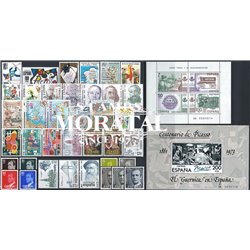 [20] 1981 Spain  Year Set Complete **MNH LUXURY   + 2 Sheets Stamps in Perfect Condition. LUXE ()