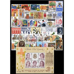 [20] 1984 Spain  Year Set Complete **MNH LUXURY   + 1 Sheets Stamps in Perfect Condition. LUXE ()