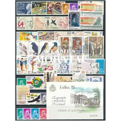 [20] 1985 Spain  Year Set Complete **MNH LUXURY   + 1 Sheets Stamps in Perfect Condition. LUXE ()