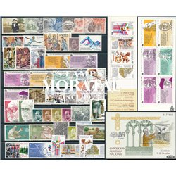 [20] 1986 Spain  Year Set Complete **MNH LUXURY   + 1 Sheets + 2 Booklet Stamps in Perfect Condition. LUXE ()