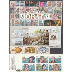 [20] 1987 Spain  Year Set Complete **MNH LUXURY   + 2 Sheets + 1 Booklet Stamps in Perfect Condition. LUXE ()