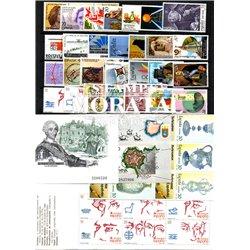[20] 1988 Spanien Jahrgang komplett Postfrisch **MNH LUXUS   + 2 Block + 1 Markenheftchen Briefmarken in perfektem Zustand. LUXU