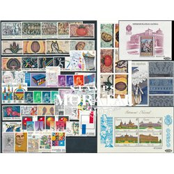 [20] 1989 Spain  Year Set Complete **MNH LUXURY   + 2 Sheets + 1 Booklet Stamps in Perfect Condition. LUXE ()