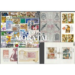 [20] 1990 Spain Year Set Complete **MNH LUXURY   + 3 Sheets + 1 Booklet Stamps in Perfect Condition. LUXE