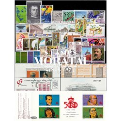 [20] 1991 Spain Year Set Complete **MNH LUXURY   + 3 Sheets + 1 Booklet Stamps in Perfect Condition. LUXE