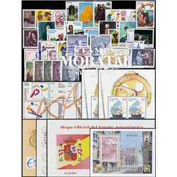 [20] 1996 Spain Year Set Complete **MNH LUXURY   + 6 Sheets Stamps in Perfect Condition. LUXE