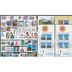 [20] 1997 Spain Year Set Complete **MNH LUXURY   + 4 Sheets Stamps in Perfect Condition. LUXE