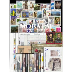 [20] 2000 Spain  Year Set Complete **MNH LUXURY   + 18 Sheets Stamps in Perfect Condition. LUXE ()