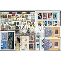 [20] 2001 Spain Year Set Complete **MNH LUXURY   + 10 Sheets Stamps in Perfect Condition. LUXE
