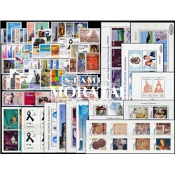 [20] 2004 Spain  Year Set Complete **MNH LUXURY   + 11 Sheets + 3 Booklet Stamps in Perfect Condition. LUXE ()