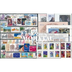 [20] 2005 Spain  Year Set Complete **MNH LUXURY   + 6 Sheets + 2 Booklet Stamps in Perfect Condition. LUXE ()
