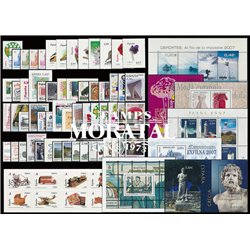 [20] 2007 Spain Year Set Complete **MNH LUXURY   + 7 Sheets + 1 Booklet Stamps in Perfect Condition. LUXE