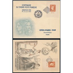 [04] 1949 France 841 - First Day Cover + First Day Cards