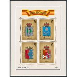[05] 1983 Spain Aragon Heraldry Shields   ALLOZA, BENASQUE, HIJAR, LUNA