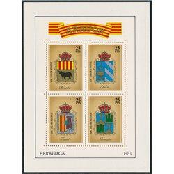 [05] 1983 Spain Aragon Heraldry Shields   BECEITE, EPILA, TAUSTE, MONZON